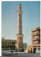 BAHRAIN  POSTCARD ,VIEW CARD JUMA MOSQUE MINARETTE - Bahreïn