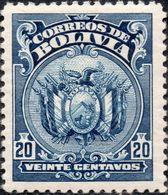 Bolivia 1925 ** Escudo Imp. Waterlow & Sons. VARIEDAD: A De BOLIVIA Unida Al Punto Final. - Bolivia