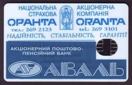 UKRAINE 1996. KIEV. ORANTA / AVAL-Bank. Overprint. Cat.-Nr. K4. 280 Units. Chip Nemiga - Ukraine