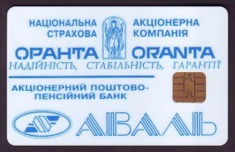 UKRAINE 1996. KIEV. ORANTA / AVAL-BANK. Cat.- Nr. K8. 1680 Units. Chip KM - Ukraine