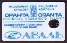 UKRAINE 1996. KIEV. ORANTA / AVAL-BANK. Cat.- Nr. K8. 1680 Units. Chip Nemiga - Ukraine