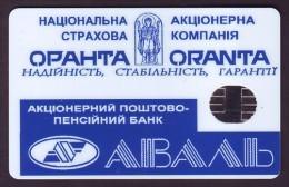 UKRAINE 1996. KIEV. ORANTA / AVAL-BANK. Cat.-Nr. K5-Y10. 840 Units. Chip N. Glossy - Ukraine