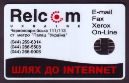 UKRAINE 1997. KIEV. RELCOM Internet Provider. Cat.- Nr. K12. 840 Units. Chip Nemiga - Ukraine
