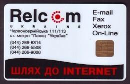 UKRAINE 1997. KIEV. RELCOM Internet Provider. Cat.-Nr. K12. 840 Units. Chip KM - Ukraine