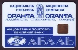 UKRAINE 1996. KIEV. ORANTA / AVAL-BANK. Cat.-Nr. K5-Y3. 840 Units. Chip KM. Glossy - Ukraine