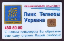 UKRAINE 1997. KIEV. LINK TELECOM Paging Company. Cat.-Nr. K20. 840 Units. Chip T - Ukraine