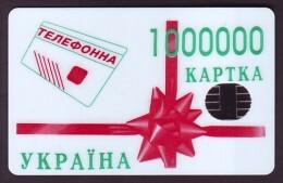 UKRAINE 1997. KIEV. The 1000000th PHONECARD. Cat.-Nr. K18. 1680 Units. Chip Nemiga - Ukraine