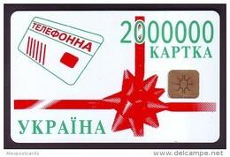 UKRAINE 1997. KIEV. The 2000000th PHONECARD. Cat.-Nr. K26. 840 Units. Chip Thomson - Ukraine