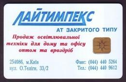 UKRAINE 1997. KIEV. LIGHTIMPEX Company. Cat.-Nr. K28. 840 Units. Chip Thomson - Ukraine