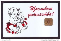 UKRAINE 1997. KIEV. ''HAPPY CHILDHOOD''. Cat.-Nr. K23. 280 Units. Chip Thomson - Ukraine