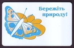 UKRAINE 1997. KIEV. BUTTERFLY. Cat.-Nr. K32. 1680 Units. Chip Thomson - Ukraine
