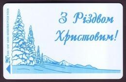 UKRAINE 1997. KIEV. MERRY CHRISTMAS!  Cat.- Nr. K125. 840 Units. Chip Thomson - Ukraine