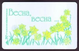 UKRAINE 1998. KIEV. SPRING FLOWERS. Cat.- Nr. K133. 1680 Units. Chip Thomson - Ukraine