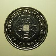 Japan 500 Yen - Japón