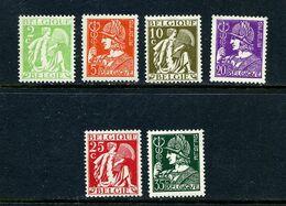 Belgique COB 335/40 ** - 1932 Ceres Und Mercure