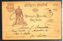 35237 - Avec  Illustration - Postal Stationery