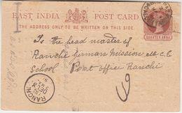 Indien - 1/4 A. Victoria Ganzsache M. Priv. Zudruck Calcutta - Ranchi 1891 - Postal Stationery