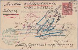 Frankreich - 10 C. Mouchon Karte N. RUSSLAND Mourmelon Le Grande 1903 Irrläufer - Unclassified