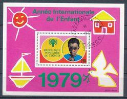 °°° REPUBLIQUE POPULAIRE DU CONGO - ANNEE DE L'ENFANT - 1979 °°° - Used