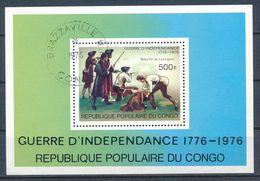 °°° REPUBLIQUE POPULAIRE DU CONGO - GUERRE D'INDEPENDANCE - 1976 °°° - Used