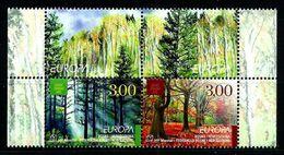 Bosnia And Herzegovina (Cro.Adm.) 2011: Europa - Forests ** MNH - 2011