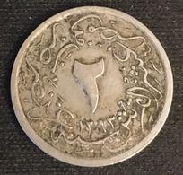 EGYPTE - EGYPT - 2/10 QIRSH 1903 ( 1293 ) - KM 290 - ( Abdul Hamid II ) - Egypte