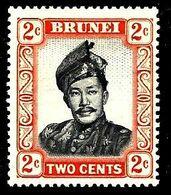 BRUNEI 85* 2c Orange Sultan Omar Ali Saïfuddin - Brunei (1984-...)