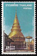 Thailand Stamp 1978 International Letter Writing Week 2 Baht - Used - Tailandia