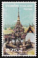 Thailand Stamp 1978 International Letter Writing Week 2.75 Baht - Used - Tailandia
