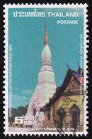 Thailand Stamp 1978 International Letter Writing Week 5 Baht - Used - Tailandia