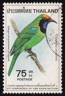 Thailand Stamp 1980 Thai Birds (4th Series) 75 Satang- Used - Tailandia
