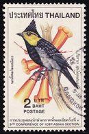 Thailand Stamp 1980 Thai Birds (4th Series) 2 Baht- Used - Tailandia