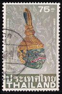 Thailand Stamp 1981 Thai Masks (2nd Series) 75 Satang - Used - Tailandia