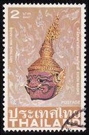 Thailand Stamp 1981 Thai Masks (2nd Series) 2 Baht - Used - Tailandia