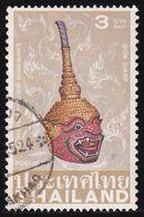Thailand Stamp 1981 Thai Masks (2nd Series) 3 Baht - Used - Tailandia