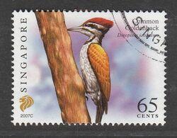 "Singapore, 2007 Definitive Stamp Series, 65 Cents, Common Goldenback ""2007C"", Fine Used - Singapur (1959-...)"