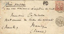 1866- Enveloppe Affr. N°33 Seul Pour Nancy( France ) Oblit. Conv. LUZERN-ZURICH-LUZERN - 1862-1881 Helvetia Assise (dentelés)