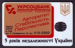 UKRAINE 1996. KIEV. UkrSotsBank / 5 Years Of Independece. Cat.- Nr. K11. 840 Units. Chip Nemiga - Ukraine