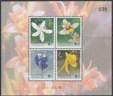 Thailand 2004 -  New Year 2005: Flowers - Miniature Sheet Mi Block 7 (349-352) ** MNH - Tailandia