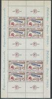 EZ-/-035--. BF 6 - PHILATEC 1964 -  TTB,  * * , COTE 300.00 € , Liquidation - Blocs & Feuillets