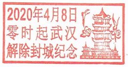 This Postcard Is Stamped With Wuhan Post Office Designed COVID-19 Special Postal Slogan Chop - China