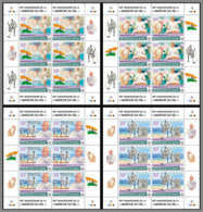 NIGER 2020 MNH Mahatma Gandhi Salt March Salzmarsch Marche Du Sel M/S - IMPERFORATED - DHQ2028 - Mahatma Gandhi