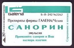 UKRAINE 1998. KIEV. PHARMACY. SANORIN By GALENA. Cat.- Nr. K138. 3360 Units. Chip T - Ukraine
