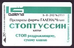 UKRAINE 1998. KIEV. PHARMACY. STOPTUSSIN By GALENA. Cat.- Nr. K139. 3360 Units. Chip T - Ukraine