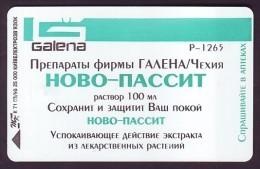 UKRAINE 1998. KIEV. PHARMACY. NOVO-PASSIT By GALENA. Cat.- Nr. K140. 3360 Units. Chip Thomson - Ukraine