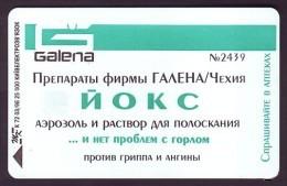 UKRAINE 1998. KIEV. PHARMACY. YOKS By GALENA. Cat.- Nr. K140. 2520 Units. Chip Thomson - Ukraine