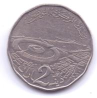 TUNISIE 2013: 2 Dinar - Tunisia