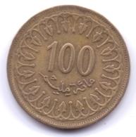 TUNISIE 2011: 100 Millièmes, KM 309 - Tunisia