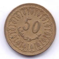 TUNISIE 2009: 50 Millièmes, KM 308 - Tunisia
