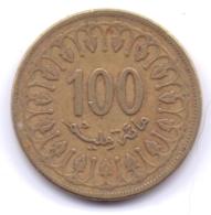TUNISIE 2008: 100 Millièmes, KM 309 - Tunisia